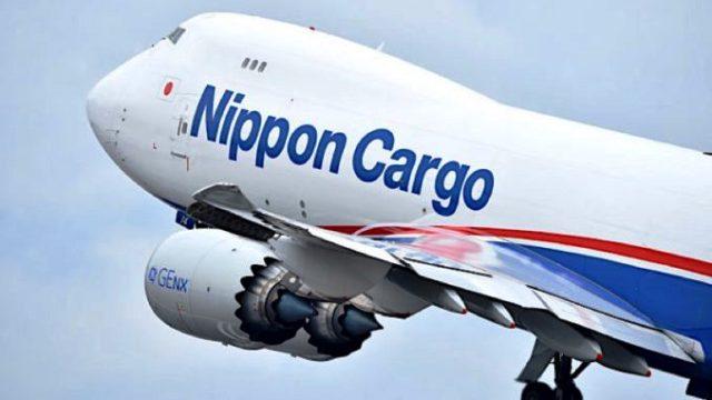 nippon cargo malpensa