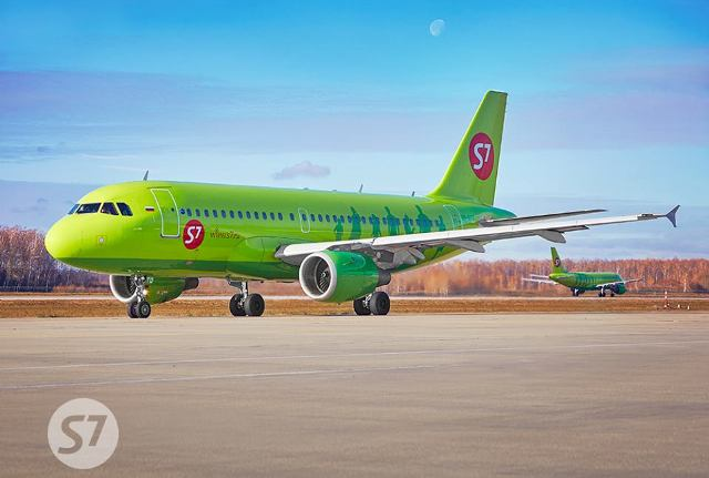 S7 Airlines Malpensa Mosca