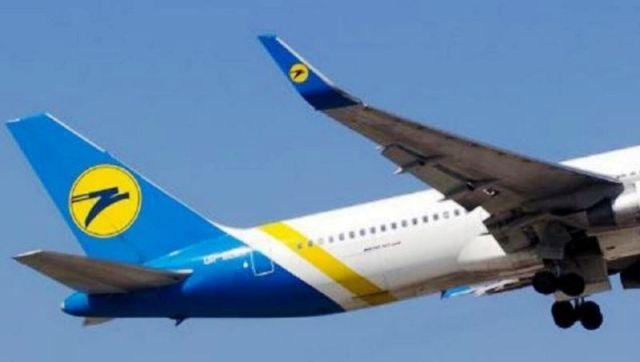 Ukraine Airlines aereo precipitato