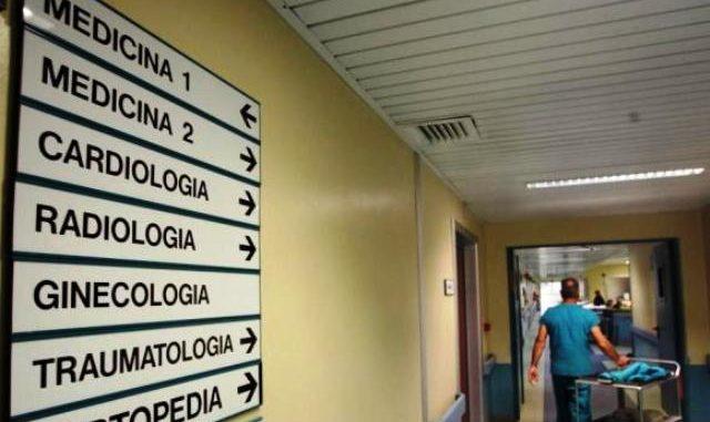 gallarate busto nuovo ospedale